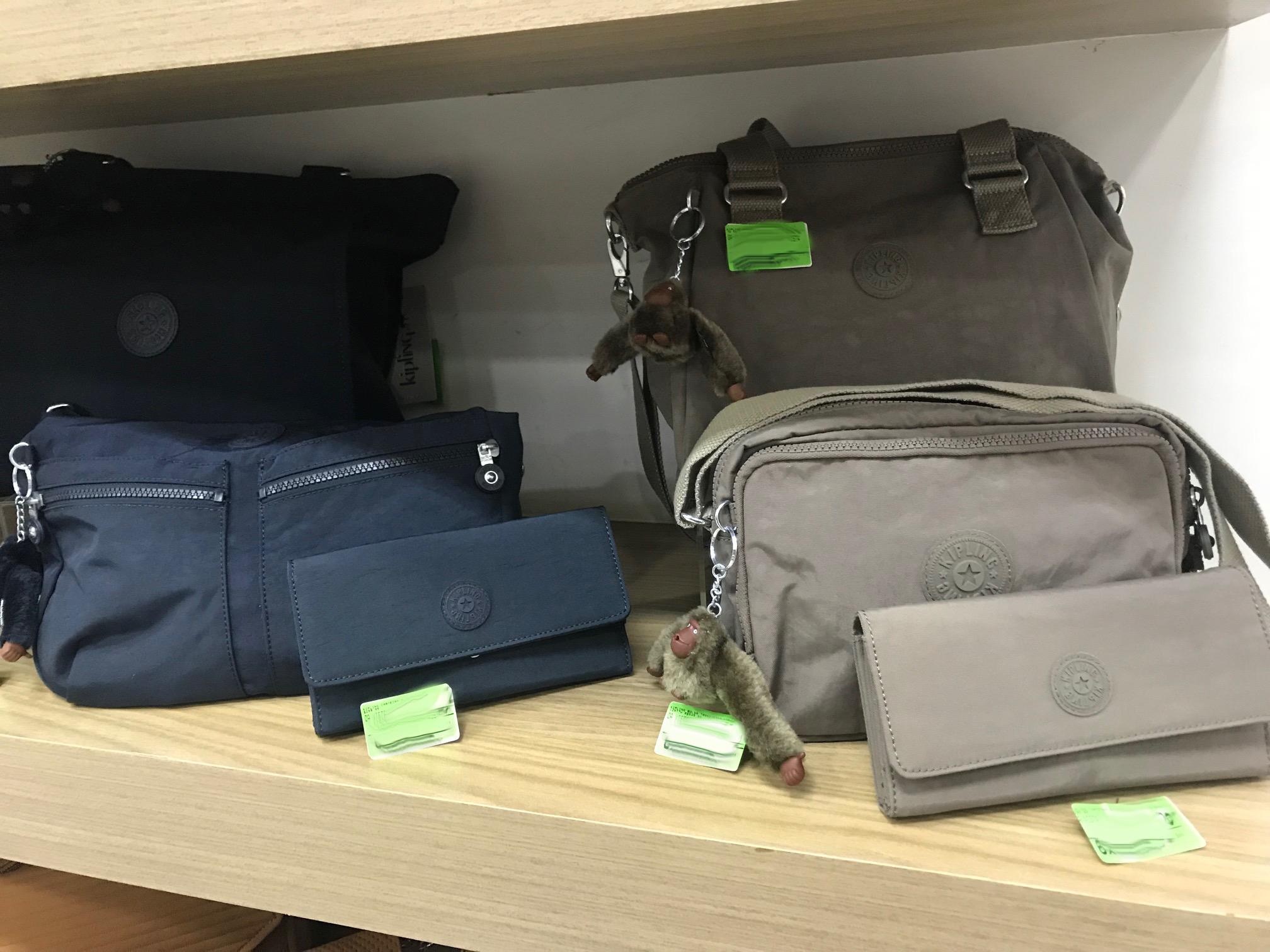 207b4ff6b A marca tem muito apelo entre as crianças, adolescentes em idade escolar e  jovens mulheres, que cresceram carregando uma mochila Kipling nas costas.
